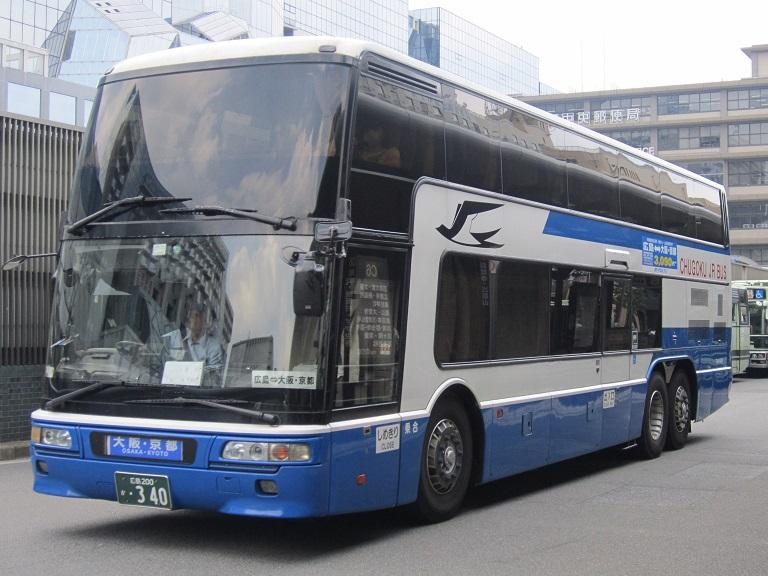 [2013年の夏][京都市] 中国JRバス (高速バス) Img_9114
