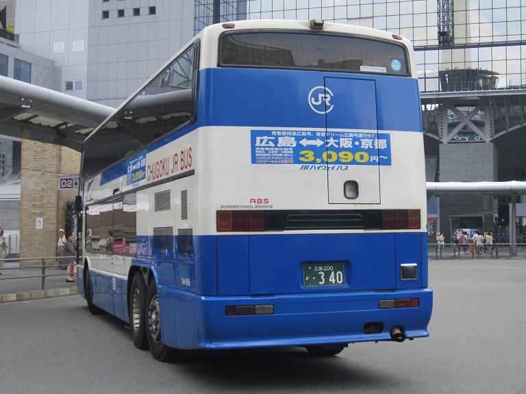 [2013年の夏][京都市] 中国JRバス (高速バス) Img_9115
