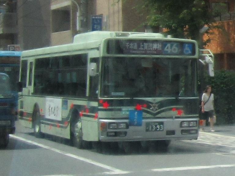 京都200か13-93 Img_9311