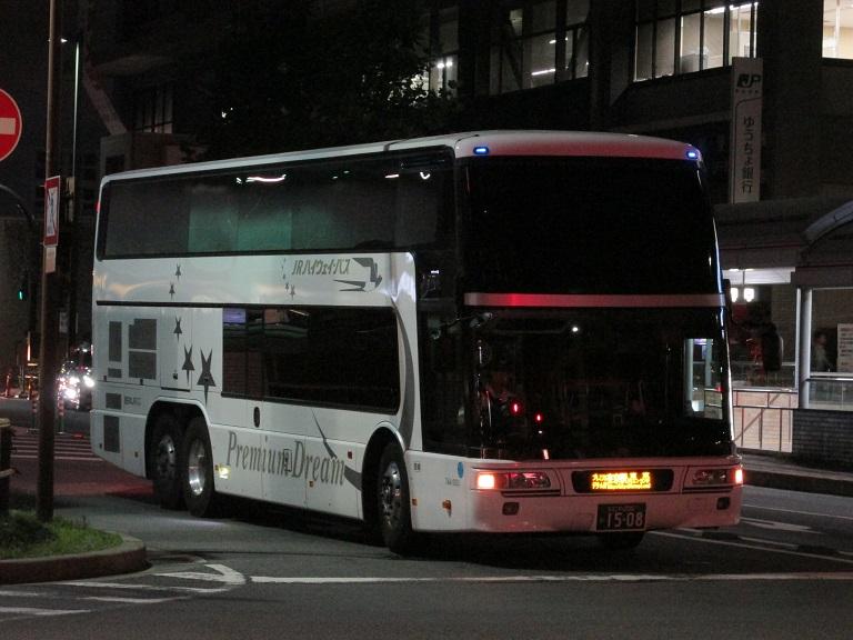 [2016年の夏][京都市] 西日本JRバス (高速バス) Img_9610