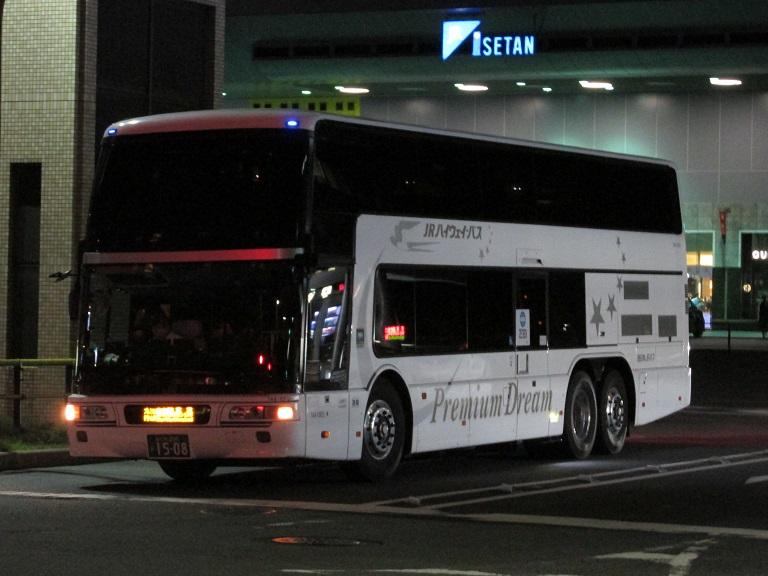 [2016年の夏][京都市] 西日本JRバス (高速バス) Img_9611