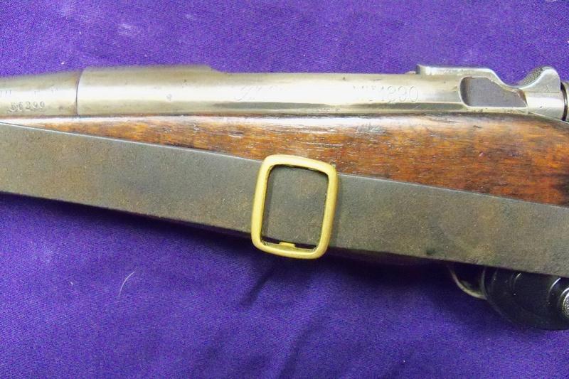 Bretelle sur carabine de cavalerie Mle 1890 100_8626
