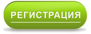 Стать веб моделью — что нужно знать? Regist22