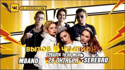 Серебро на радио и ТВ - Страница 2 03325610
