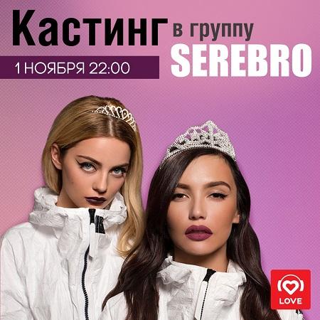 Серебро на радио и ТВ - Страница 2 03366010