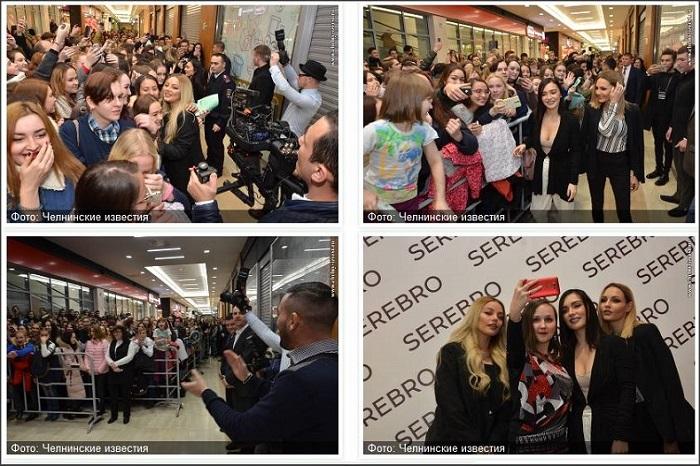 СМИ о группе Серебро - Страница 6 03381111