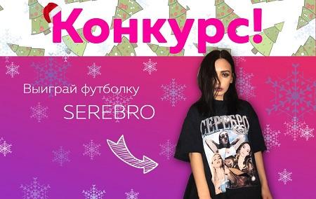 Новости о группе Серебро - Страница 4 03525910
