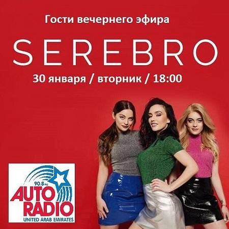 Серебро на радио и ТВ - Страница 2 03572210