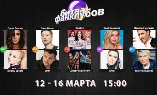 Серебро на радио и ТВ - Страница 2 03627810