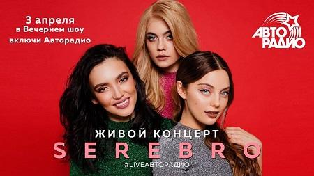 Серебро на радио и ТВ - Страница 3 03683711