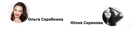 СМИ о группе Серебро - Страница 7 03683910