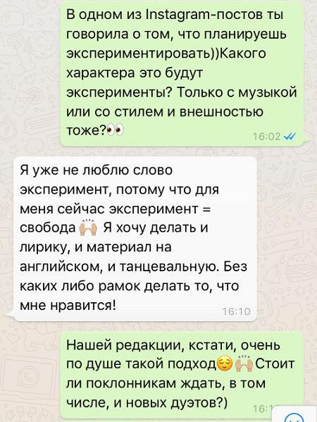 СМИ о группе Серебро - Страница 7 03684310
