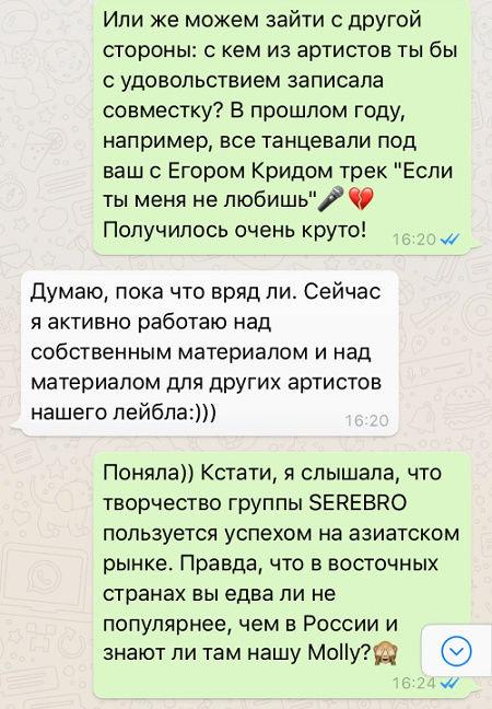 СМИ о группе Серебро - Страница 7 03684410