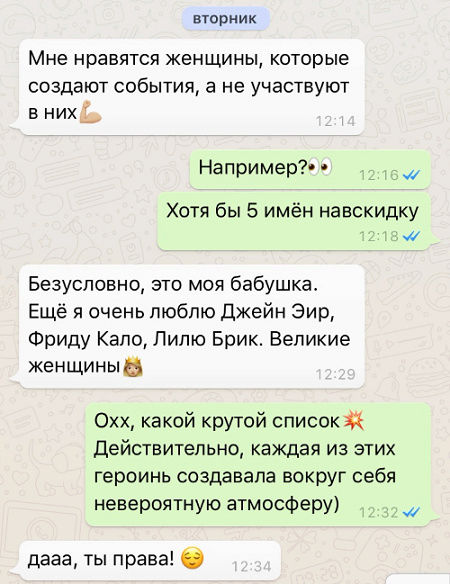 СМИ о группе Серебро - Страница 7 03684710