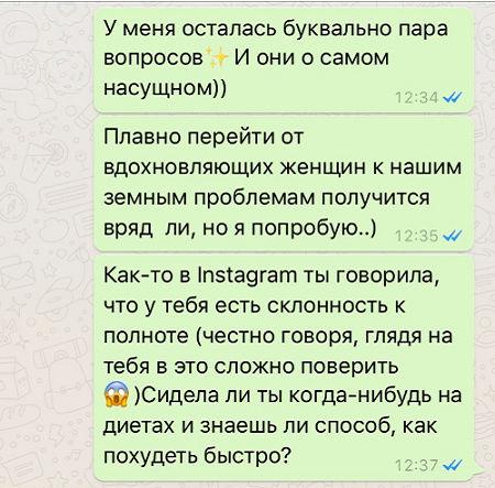 СМИ о группе Серебро - Страница 7 03684810