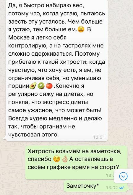 СМИ о группе Серебро - Страница 7 03684910