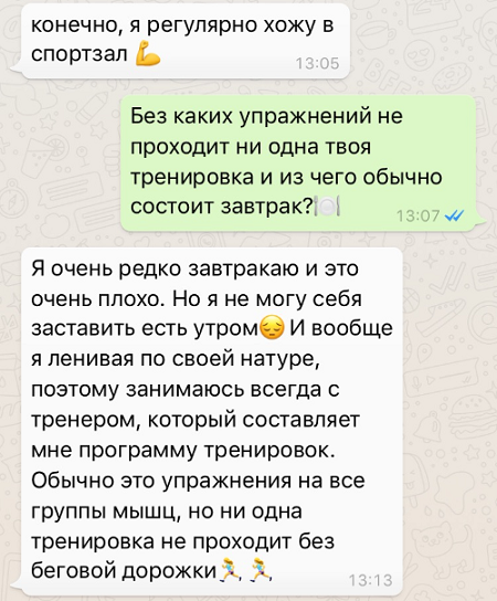 СМИ о группе Серебро - Страница 7 03685010