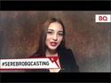 Новости о группе Серебро - Страница 3 03312910