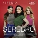 Постеры для выступления Серебра - Страница 7 03575910