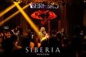 Фотографии группы Серебро - Страница 23 03589310