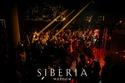 Фотографии группы Серебро - Страница 23 03589510