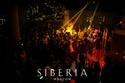 Фотографии группы Серебро - Страница 23 03589710