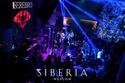 Фотографии группы Серебро - Страница 23 03589910