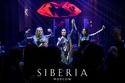 Фотографии группы Серебро - Страница 23 03591410
