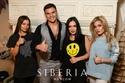 Фотографии группы Серебро - Страница 23 03591510