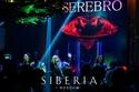 Фотографии группы Серебро - Страница 23 03592010