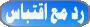 31 عاما مضت على أستشهاد المأسوف على شبابه ودماثة خلقه أبن أختي العزيز الشاب سمير داؤد سليمان بحودا ال شابي وانتقاله الى الأخد Quote10