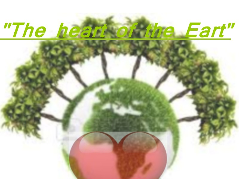 """The heart of the Earth"" Anglai19"