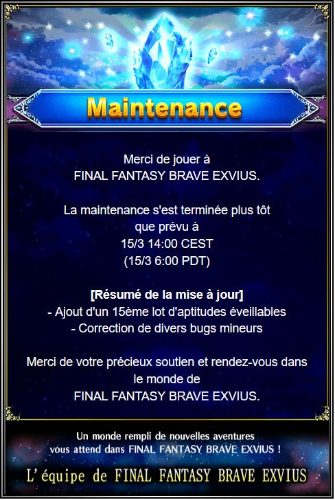 Maintenance 15/03 de 7H à 15H   Captur45