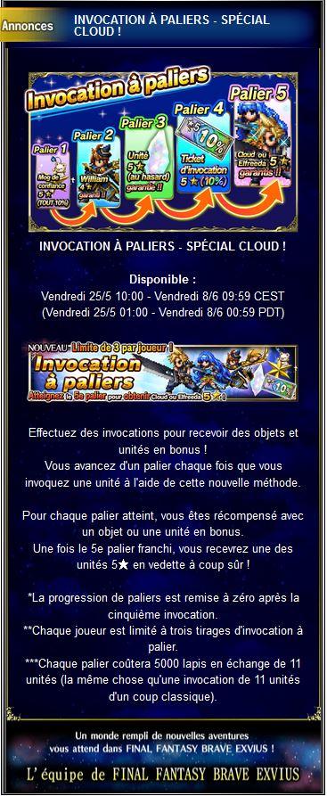 Invocation a paliers - Spécial Cloud Captur67