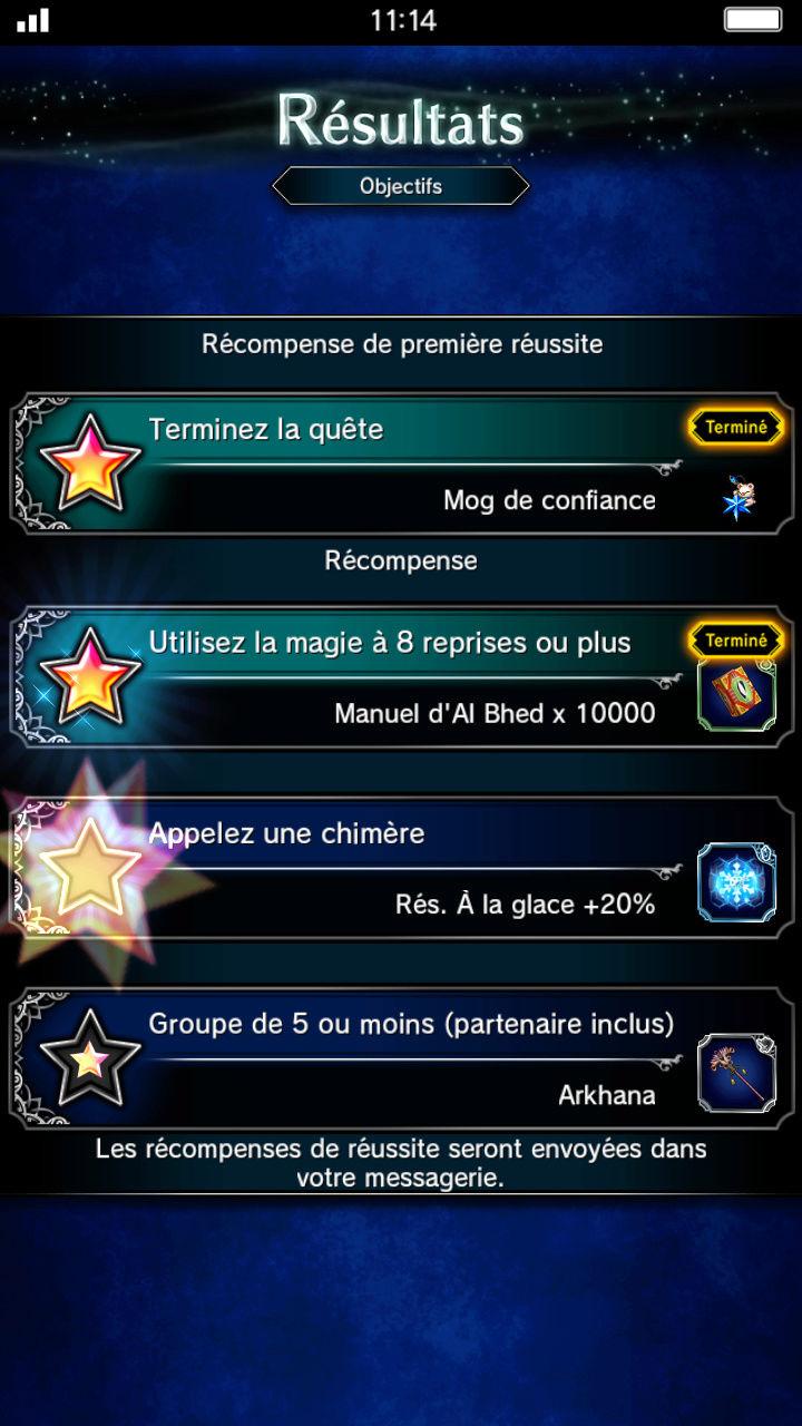 Evenement FFX - Mont Gagazet (Exploration) Screen92