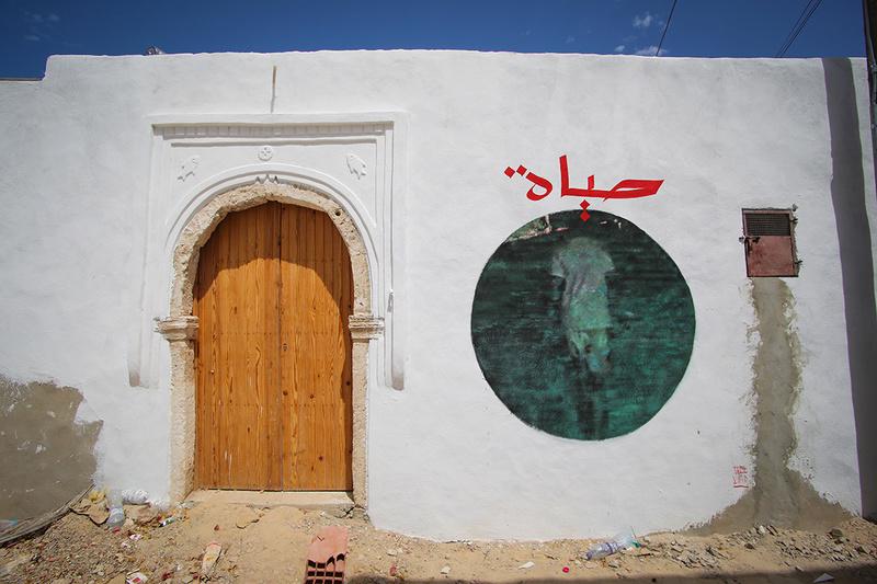 Street Art à Djerba Axel_v10
