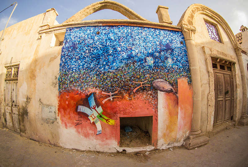 Street Art à Djerba Maatou10