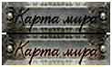 картинки для фонов 1_ei_a10