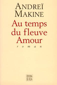 amour - Andreï Makine Au-tem10