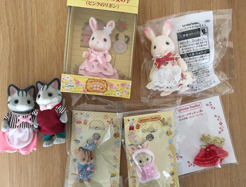 Les achats de Marionnettes et ses filles - Page 13 Img_7934