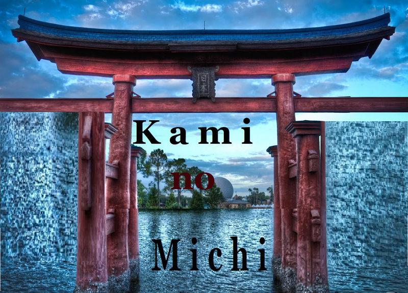 Kami no Michi