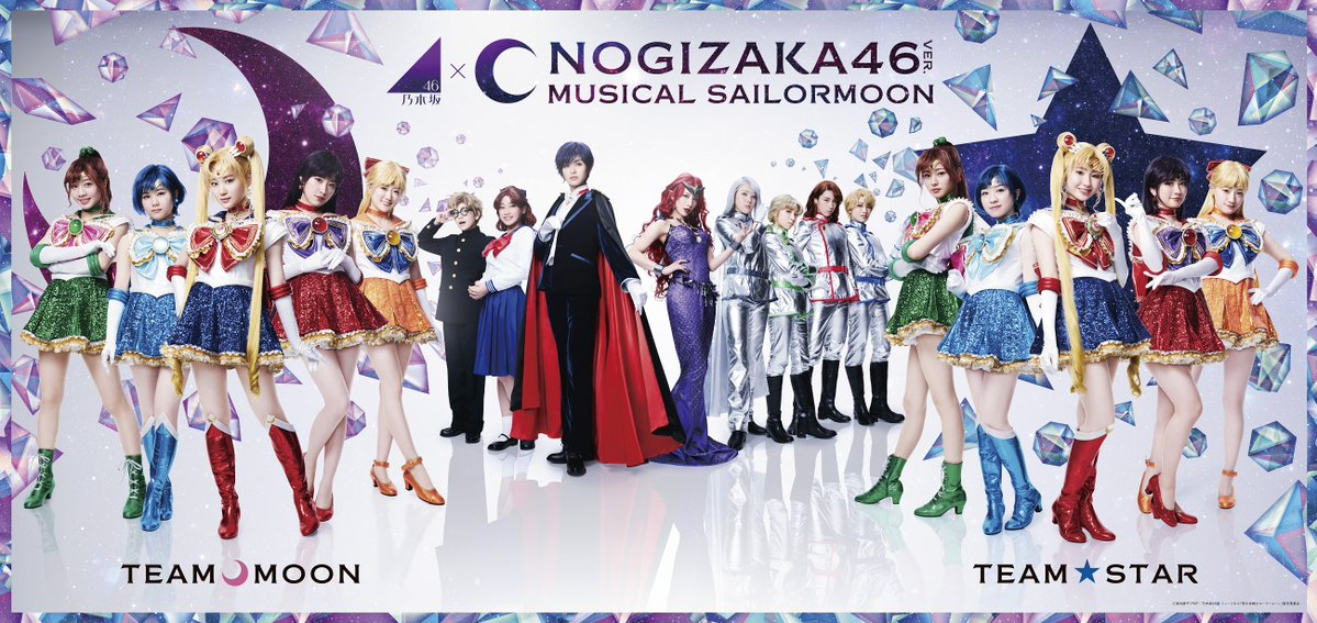 Sailor Moon Nogizaka46 Stage Collaboration Nogiza12