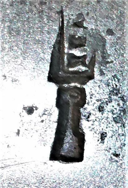 Briquet Mle 1767 derniere fabrication  Cc10