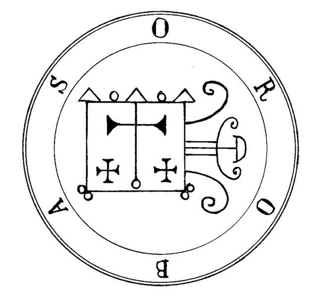 Оробас (Orobas) — пятьдесят пятый дух 2018-016