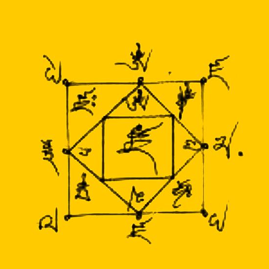 Символ денег Ie-aez47