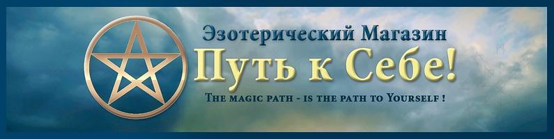 """Магазин """"MAGIC WAY"""" Td4pbg10"""