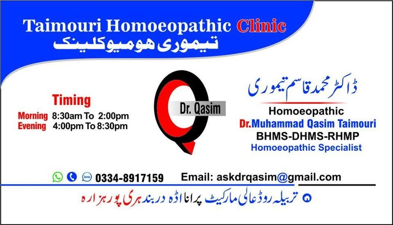 PCOS Homoeopathic Treatment available  Timour10
