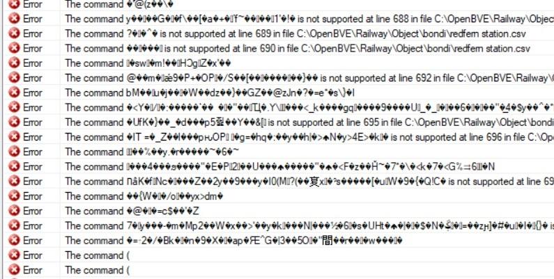 Error messages corrupt text Gobble11