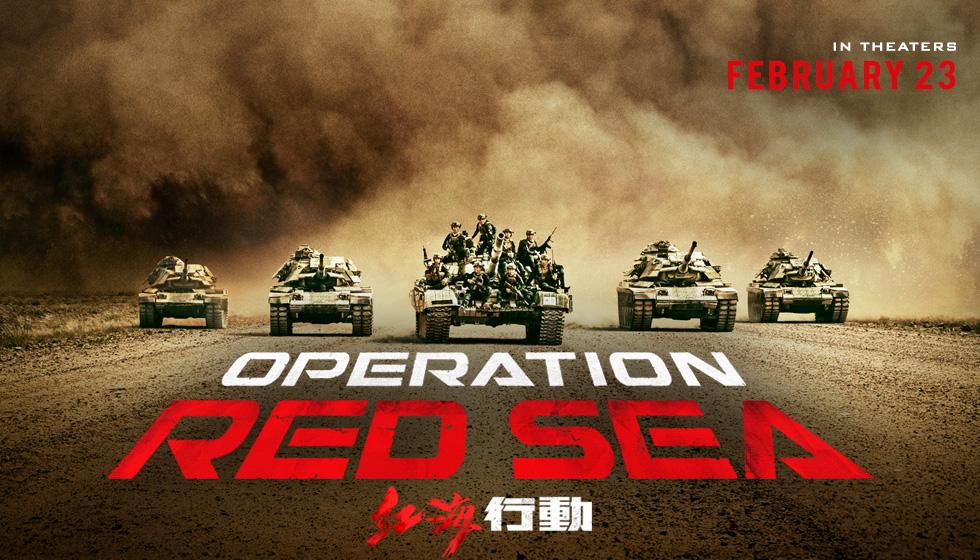 Photos - Chars de Combat / MBTs - Page 3 Heropa10