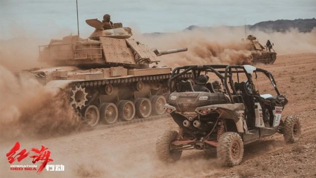 Photos - Chars de Combat / MBTs - Page 3 Ors-ta10